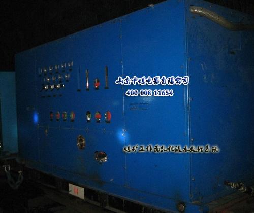 煤矿工作面水处理系统,矿用乳化液水处理系统